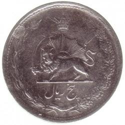 Moneta > 5rialów, 1943-1950 - Iran  - reverse