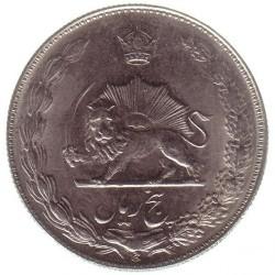 מטבע > 5ריאל, 1968-1978 - איראן  - reverse