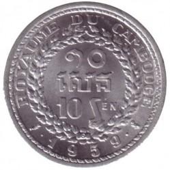 Moeda > 10sen, 1959 - Cambodja  - obverse