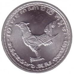 Moneta > 10sen, 1959 - Cambogia  - reverse