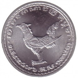 Moeda > 10sen, 1959 - Cambodja  - reverse