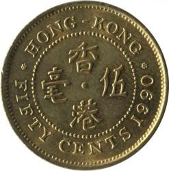 Mynt > 50cents, 1988-1990 - Hong Kong  - reverse