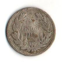 錢幣 > 5分, 1915-1919 - 智利  - reverse