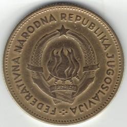 Minca > 50dinara, 1955 - Juhoslávia  - reverse