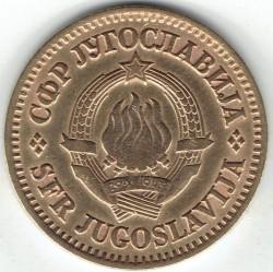 Кованица > 10пара, 1965-1981 - Југославија  - obverse