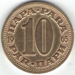 Кованица > 10пара, 1965-1981 - Југославија  - reverse