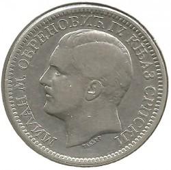 Монета > 2динара, 1879 - Сербия  - obverse