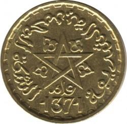 Монета > 10франка, 1952 - Мароко  - obverse