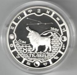Moneta > 2000franków, 2014 - Gabon  (Znaki zodiaku - Byk) - reverse