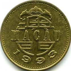 Mynt > 50avos, 1993 - Macau  - obverse