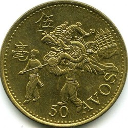 Mynt > 50avos, 1993 - Macau  - reverse