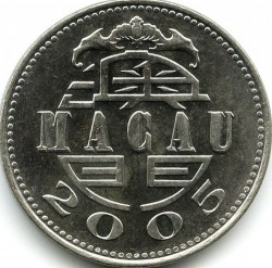 Moneta > 1pataca, 1992-2010 - Macao  - obverse