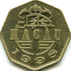 Moneta > 2patacas, 1998 - Macao  - obverse