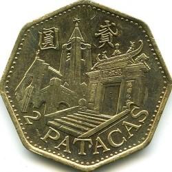 Moneta > 2patacas, 1998 - Macao  - reverse