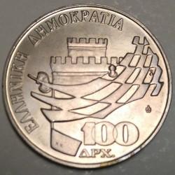 Moneta > 100dracme, 1988 - Grecia  (XXVIII olimpiade di scacchi a Salonicco) - obverse