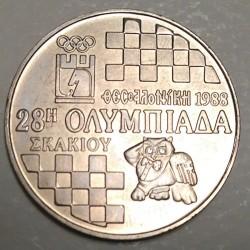 Moneta > 100dracme, 1988 - Grecia  (XXVIII olimpiade di scacchi a Salonicco) - reverse