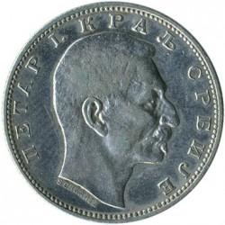 Moneta > 1dinar, 1904-1915 - Serbia  - obverse