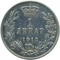 Moneta > 1dinar, 1904-1915 - Serbia  - reverse