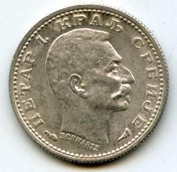 Moneta > 50para, 1904-1915 - Serbia  - obverse
