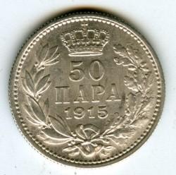 Moneta > 50para, 1904-1915 - Serbia  - reverse