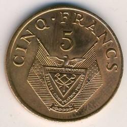 Moneda > 5francos, 1974-1987 - Rwanda  - reverse