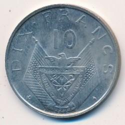 Moneda > 10francos, 1964 - Rwanda  - reverse