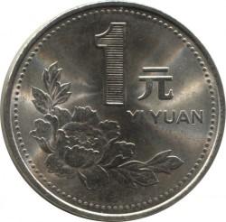 Coin > 1yuan, 1992 - China  - reverse