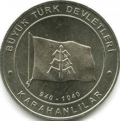 Монета > 1куруш, 2015 - Турция  (Kara-Khanid Khanate (940-1040)) - reverse