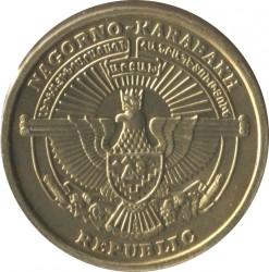 Moneda > 5dram, 2004 - Nagorno Karabaj  (Gandzasar Monastery) - obverse