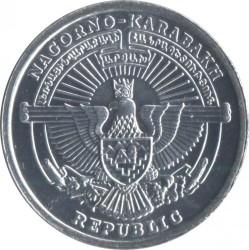 Moeda > 1dram, 2004 - Nagorno-Karabakh  (Pheasant) - obverse