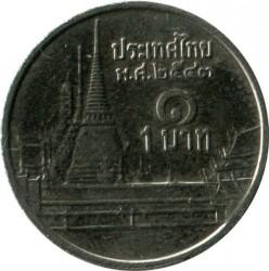 Νόμισμα > 1Μπάχτ, 1986-2008 - Ταιλάνδη  - obverse