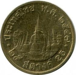 Moneda > 25satang, 1987-2008 - Tailandia  - obverse