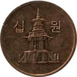 Münze > 10Won, 2006-2017 - Süd Korea  - reverse