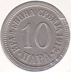 Монета > 10пара, 1883-1917 - Сербия  - obverse