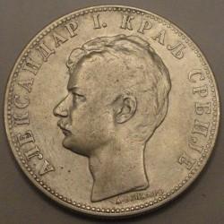 Монета > 2динара, 1897 - Сербия  - obverse