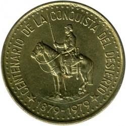 سکه > 50پزو, 1979 - آرژانتین  (100th Anniversary - Patagonia Conquest) - reverse