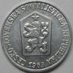 Монета > 1геллер, 1962-1986 - Чехословакия  - obverse