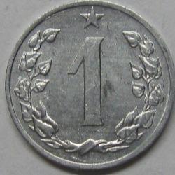 Монета > 1геллер, 1962-1986 - Чехословакия  - reverse