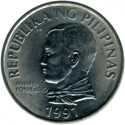 Moneta > 2piso, 1991-1994 - Filippine  - obverse