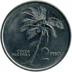 Moneta > 2piso, 1991-1994 - Filippine  - reverse