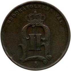 Mynt > 2ore, 1874-1878 - Sverige  - obverse