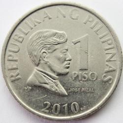 錢幣 > 1披索, 2004-2017 - 菲律賓  - reverse