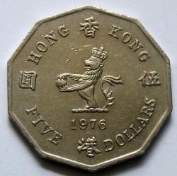 Coin > 5dollars, 1976 - Hong Kong  - reverse
