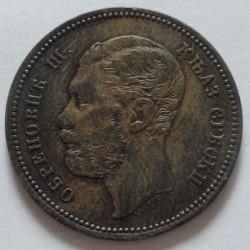 Монета > 5пара, 1868 - Сербия  - obverse