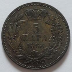 Монета > 5пара, 1868 - Сербия  - reverse