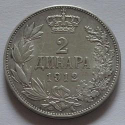 Монета > 2динара, 1904-1915 - Сербия  - reverse