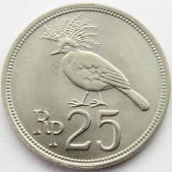 Кованица > 25рупија, 1971 - Индонезија  - obverse