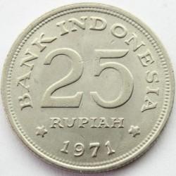Кованица > 25рупија, 1971 - Индонезија  - reverse