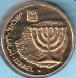 Mynt > 10agorot, 1986-2000 - Israel  (Piedfort Set: weight 8.8 g) - reverse
