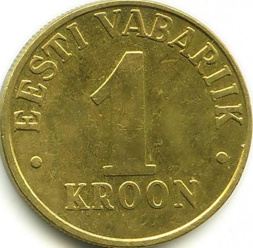 Еести вабариик 1 кроон 2000 цена 10 коп 1991 цена